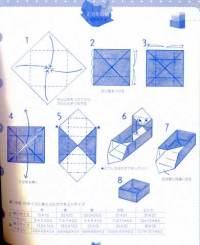 caja2.jpg