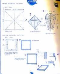 caja31.jpg